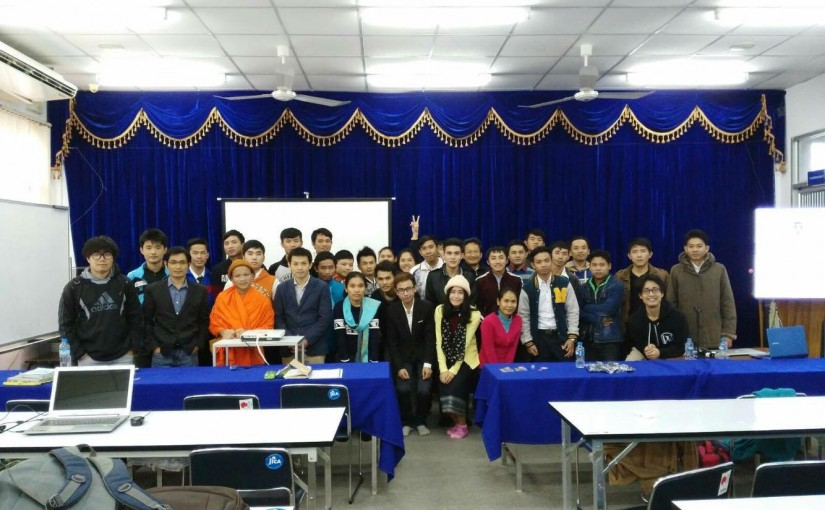 Dear students who joined the first WordPress meetup in Vientiane, Laos.